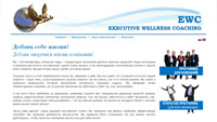 Сайт коуч-центра «Executive Wellness Coaching»